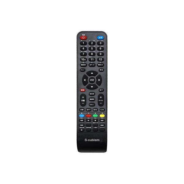 32V型LEDバックライト搭載  地上デジタル・BS・CSハイビジョン液晶テレビ|jowaoutlet|06
