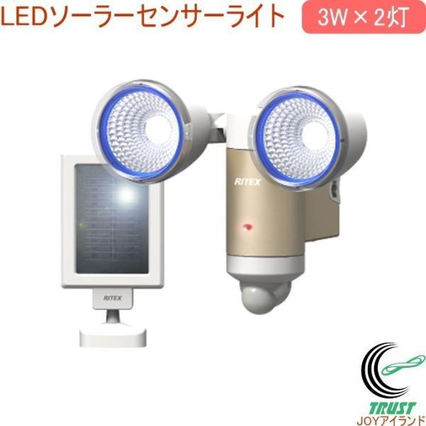 3W×2灯 LEDソーラーセンサーライト (S-65L) 送料無料 ソーラー式 屋内 屋外 照明 防犯グッズ 防犯 停電 災害