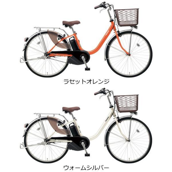(送料無料)パナソニック ビビ?L 電動自転車 2019年モデル 26インチ BE-ELL63 ママチャリ|joy|02
