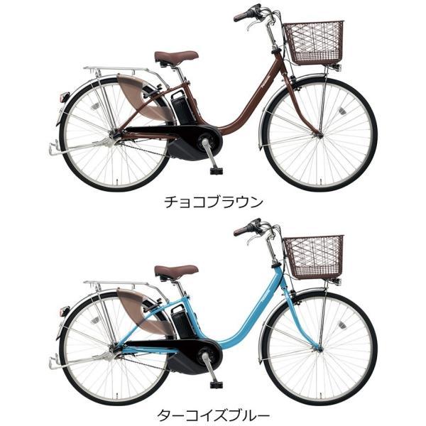 (送料無料)パナソニック ビビ?L 電動自転車 2019年モデル 26インチ BE-ELL63 ママチャリ|joy|03