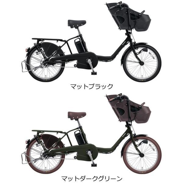 (送料無料)電動自転車 子供乗せ 3人乗り パナソニック ギュットミニDX 20インチ 2018年モデル BE-ELMD034 3人乗り自転車 前子乗せ付|joy|02