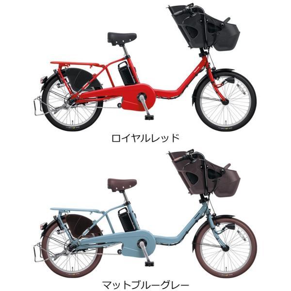 (送料無料)電動自転車 子供乗せ 3人乗り パナソニック ギュットミニDX 20インチ 2018年モデル BE-ELMD034 3人乗り自転車 前子乗せ付|joy|03