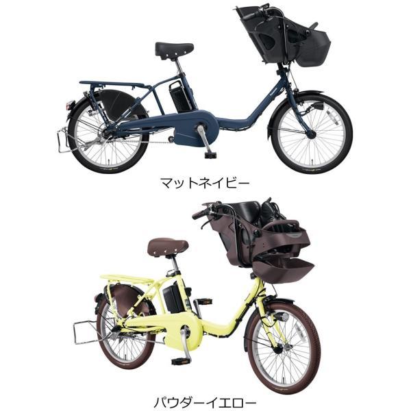 (送料無料)電動自転車 子供乗せ 3人乗り パナソニック ギュットミニDX 20インチ 2018年モデル BE-ELMD034 3人乗り自転車 前子乗せ付|joy|04