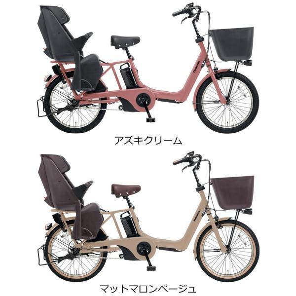 ギュット・アニーズ パナソニック 【2018年モデル】 〔BE-ELMK03〕 KD 電動自転車