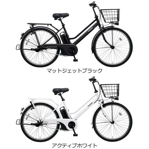 (送料無料)パナソニック ティモ・S 2019年モデル 26インチ BE-ELST634 電動アシスト自転車 ティモS 通学用自転車 通勤用自転車 激安価格|joy|02