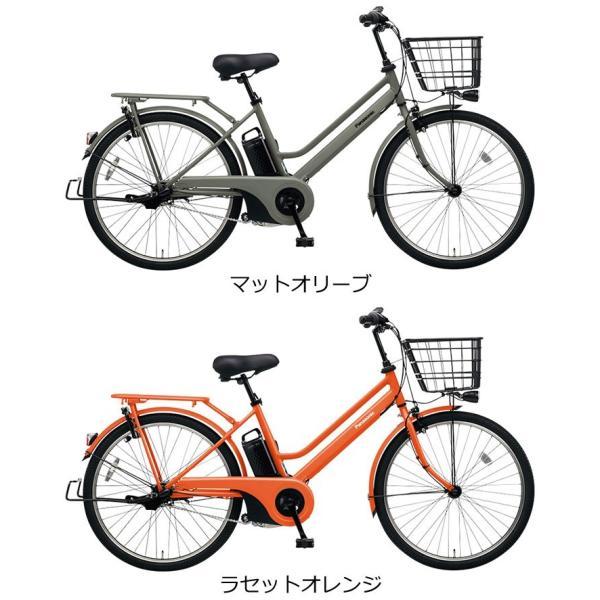 (送料無料)パナソニック ティモ・S 2019年モデル 26インチ BE-ELST634 電動アシスト自転車 ティモS 通学用自転車 通勤用自転車 激安価格|joy|03