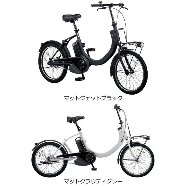 パナソニック SW 2019年モデル 20インチ 電動アシスト自転車 子供乗せ自転車 BE-ELSW01 1モードのシンプル操作モデル|joy|02