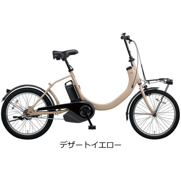 パナソニック SW 2019年モデル 20インチ 電動アシスト自転車 子供乗せ自転車 BE-ELSW01 1モードのシンプル操作モデル|joy|03