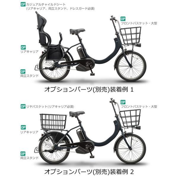 パナソニック SW 2019年モデル 20インチ 電動アシスト自転車 子供乗せ自転車 BE-ELSW01 1モードのシンプル操作モデル|joy|04