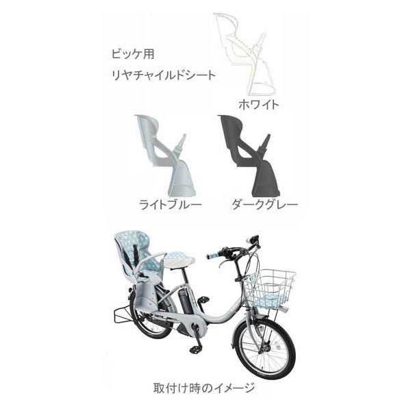 ※2015年モデルには装着できません ブリヂストン 自転車ビッケ(bikke)用 バスケットクッション BK-BIKA|joy|02