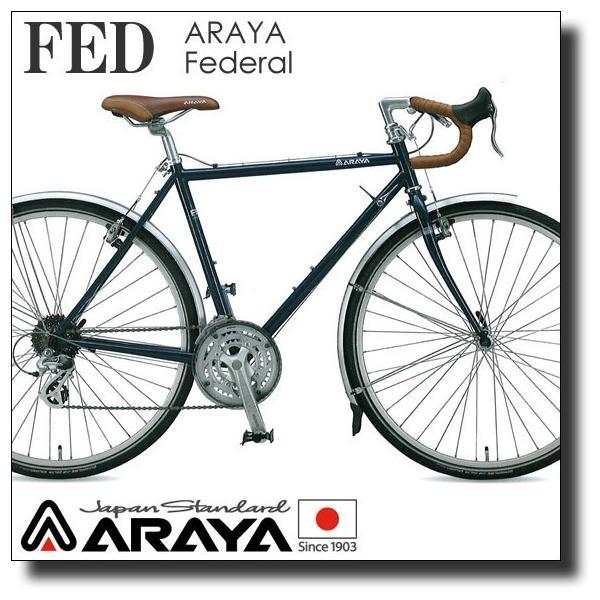 お値引き可 お問い合わせ下さい ツーリングモデル アラヤ フェデラル