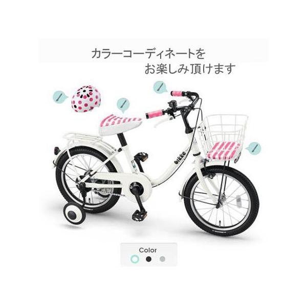 ブリヂストン 幼児子供用自転車ビッケM(bikkeM)用 ハンドルグリップセット HG-BIKK|joy|02