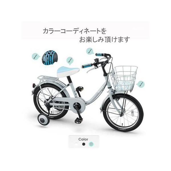 ブリヂストン 幼児子供用自転車ビッケM(bikkeM)用 ハンドルグリップセット HG-BIKK|joy|03