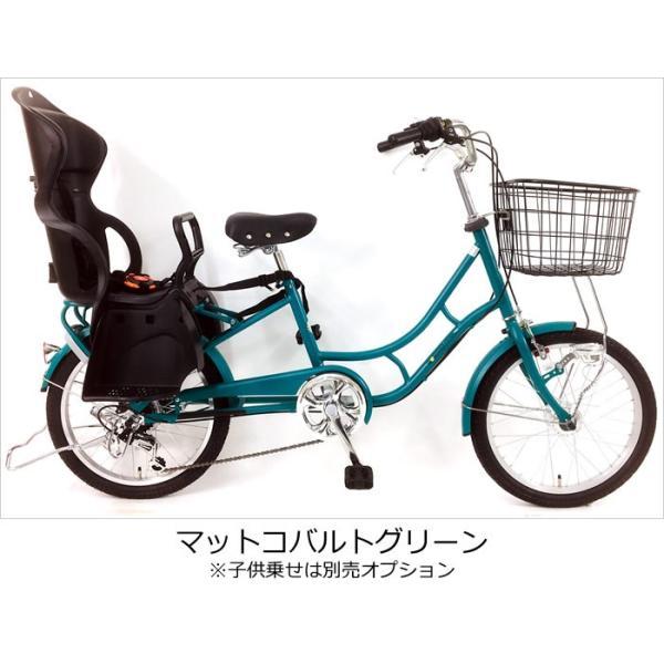 (限定カラー登場) 20インチママチャリ 20ロングモンタナ6Sオート 20インチ 6段変速付 後ろ子供乗せ取付可能 自転車|joy|03