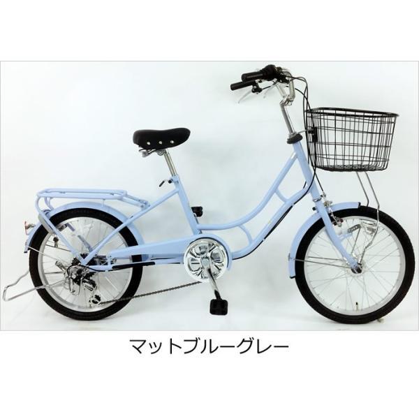 (限定カラー登場) 20インチママチャリ 20ロングモンタナ6Sオート 20インチ 6段変速付 後ろ子供乗せ取付可能 自転車|joy|05