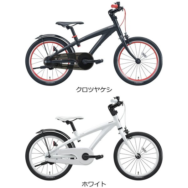 レベナ 18インチ LV186 ブリヂストン 子供用自転車 幼児用自転車 ...