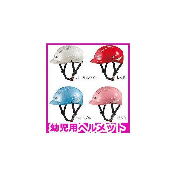 OGK(オージーケー)MILPOP 8ヘルメット ミルポップ・エイト|joy