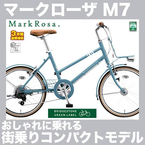 ローザ m7 マーク マークローザの残念な点を教えます。弱点?欠点?むしろマークローザの個性です。