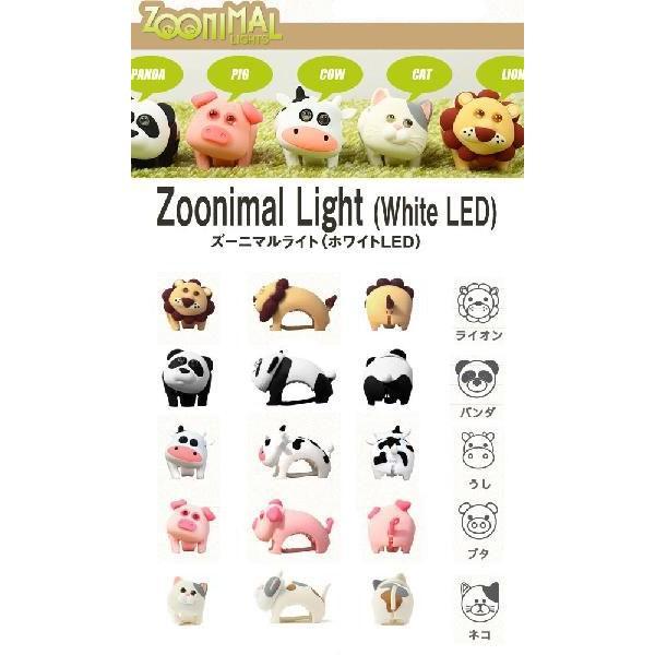 GIZA PRODUCTS ギザプロダクツ ZOONIMAL LIGHT ズーニマルライト (ホワイトLED) ヘッドライト LPF10500-06 自転車 LED フロントライト  M|joy|02
