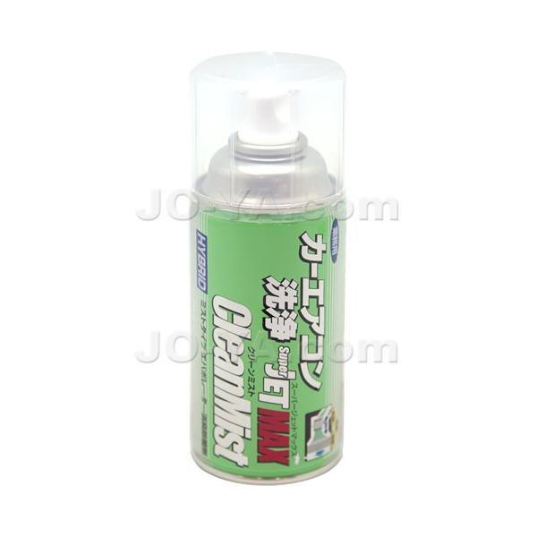 国産車向け カーエアコン洗浄 SUPER JET MAX(スーパージェットマックス)Clean Mist(クリーンミスト)ZAC JAPAN