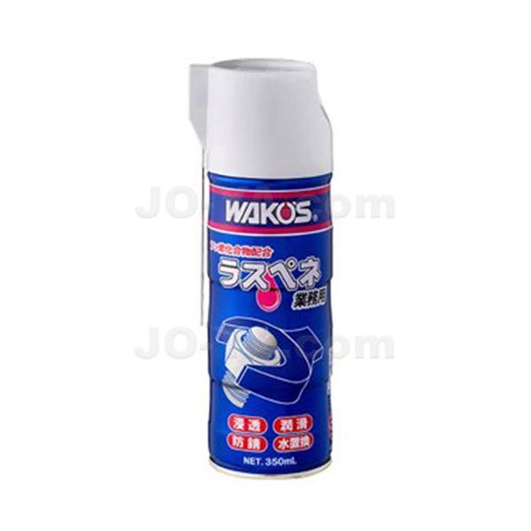 WAKO'S (ワコーズ) ラスペネ 業務用浸透潤滑剤 RP-C A122 300mlスプレー