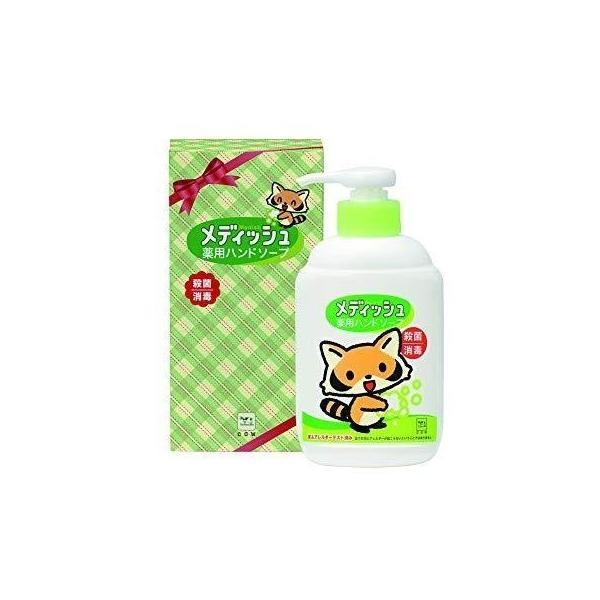 薬用ハンドソープ 250ml 手洗い 殺菌 消毒 メディッシュ  MS35 牛乳石鹸