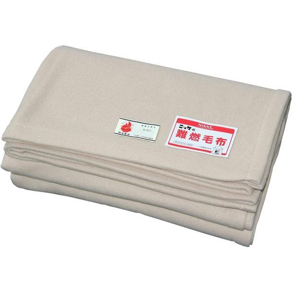 <災害備蓄用(10枚入り)ニッケ 真空パック サイズ約140×200cm・Sサイズ フリース毛布