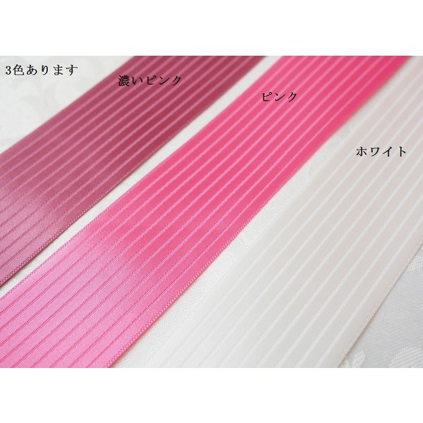 送料120円 リボン素材 サテン ストライプ柄 カラー:ホワイト 40mm幅×100cm (40mm-3-3-W)|joyfulgame|02