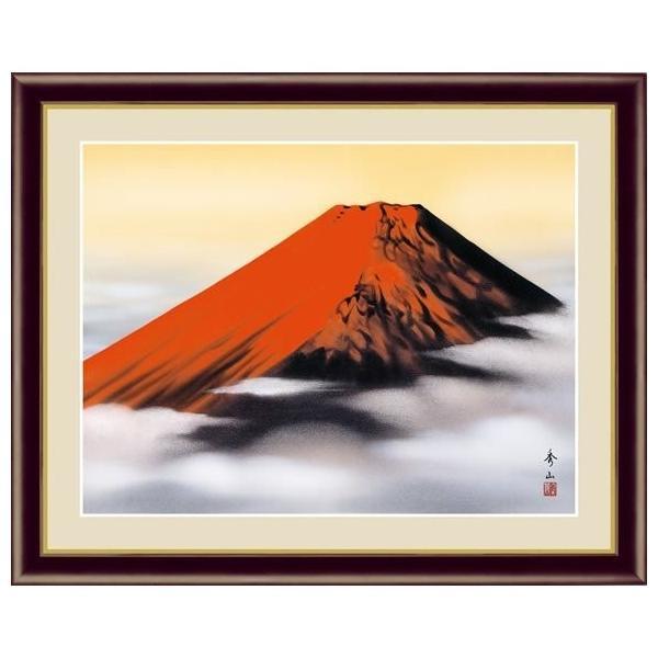 富士山水画額絵 「 赤富士 」 作:鈴村秀山 (F4サイズ・額飾り:42×34cm) G4-BF040|joyfulgame