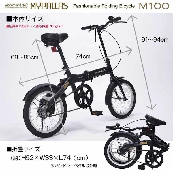 軽自動車にも積める 新タイプ 折り畳み自転車 16インチ MyPallas マイパラス M-100 マットブラック色|joyfulgame|03