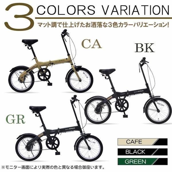 軽自動車にも積める 新タイプ 折り畳み自転車 16インチ MyPallas マイパラス M-100 マットブラック色|joyfulgame|04