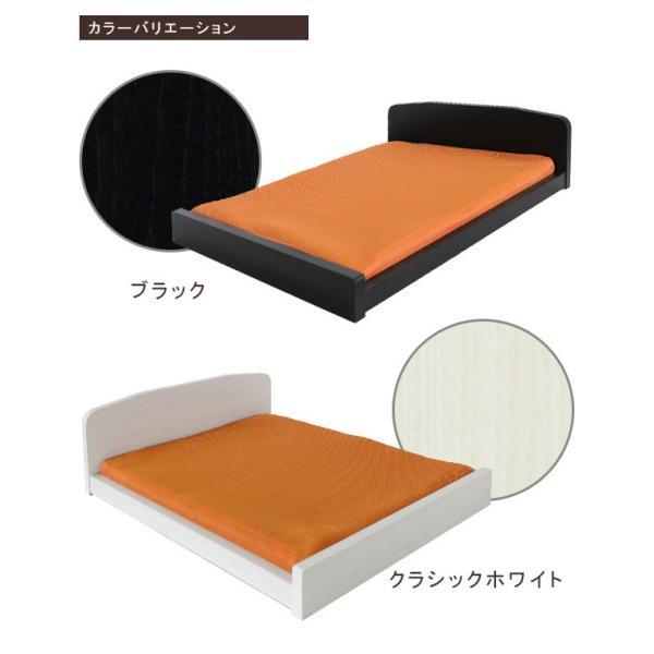 洗えるマットレス付き わんちゃん ペット用 木製ベッド PB-01 友澤木工|joyfulgame|05