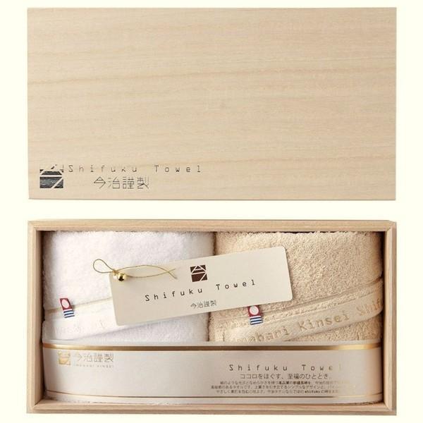 今治タオル 至福タオル Shihuku towel 木箱入り フェイスタオル2枚 タオルセット SH2430 A604001