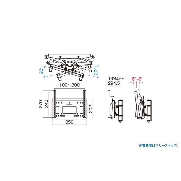 ハヤミ工産 HAMILeX MH-455W 前後左右角度調整タイプ 左右首振可 〜43V型対応 壁掛金具