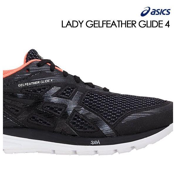 [アシックス] ランニングシューズ LADY GELFEATHER GLIDE 4 ブラック/フラッシュコーラル 23.5 cm