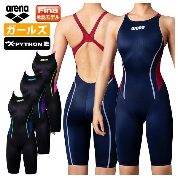 スイム 競泳水着 アリーナ Fina承認 ジュニア女子 ジュニアハーフスパッツクロスバック X-PYTHON2 ARN-0030WJ arena 競技水着