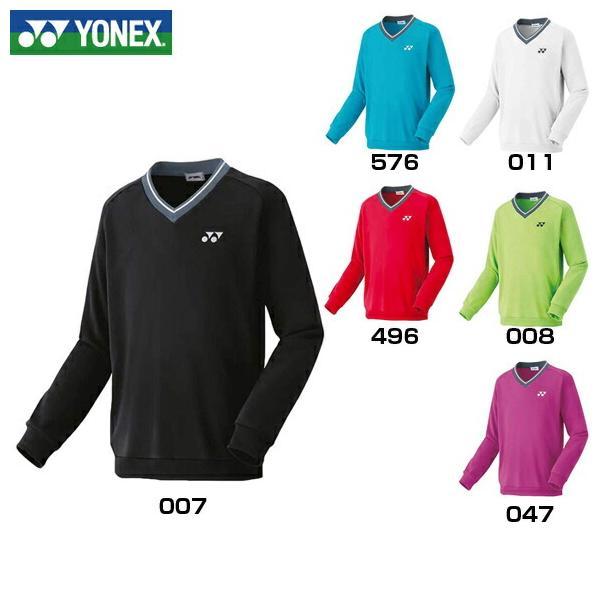テニス バドミントン ウェア ヨネックス YONEX ユニトレーナー 32026 取寄