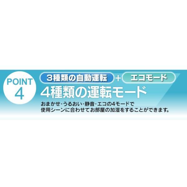 加湿器 ハイブリット式 大容量 大型 アイリスオーヤマ 肌ナビ イオン機能 乾燥対策 抗菌 リビング 寝室 乾燥 潤い 気化ハイブリット加湿機 500ml ARK-500Z-N