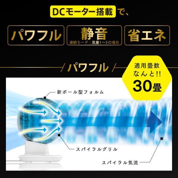 サーキュレーター 扇風機 アイリスオーヤマ 静音 サーキュレーターアイ DC JET 18cm ホワイト PCF-SDC18T