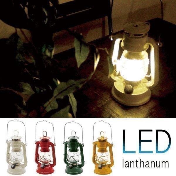 RoomClip商品情報 - ランタン LEDランタン ライト 卓上ライト レトロ ウォームウール LEDフェーリアランタン 4006919