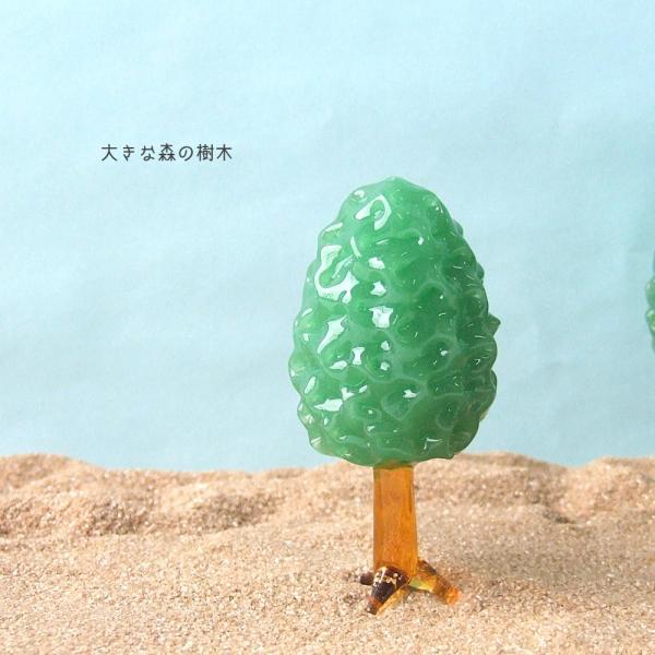 ガラス細工 ミニチュアガラス ガラスの木 森 森の木 ディスプレイ 雑貨 置物        森の大きな樹木(モスグリーン)