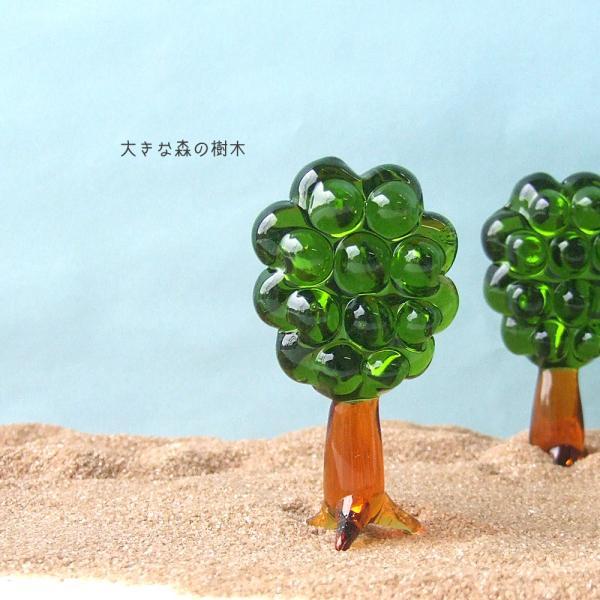 ガラス細工 ミニチュアガラス ガラスの木 森 森の木 ディスプレイ 雑貨 置物        森の大きな樹木(クリアーグリーン)
