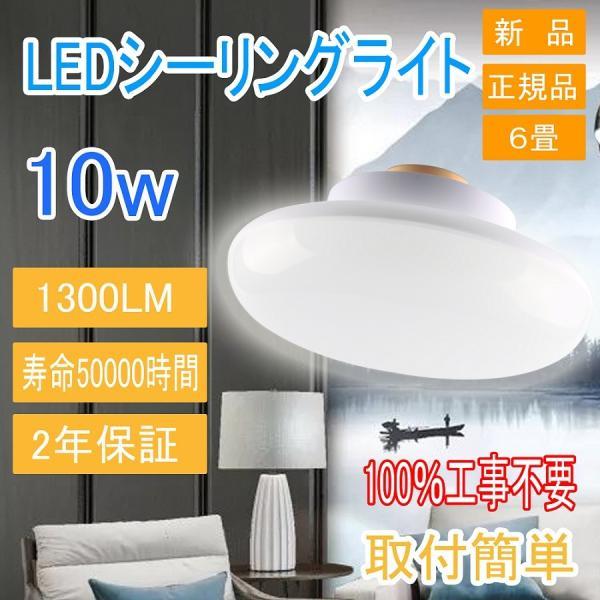 シーリングライトダウンライト4.5畳ミニシーリングライト小型洗面所台所和室廊下玄関天井照明コンパクト100W相当ledシーリング