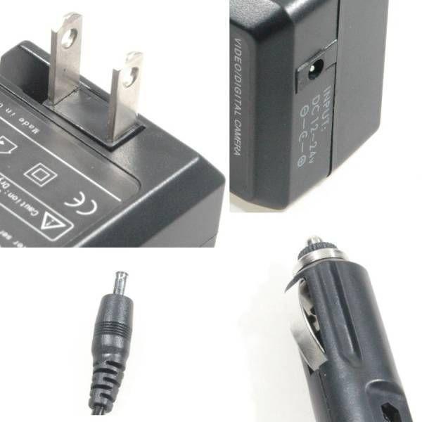 定形外 DC29充電器DE-991AD+パナソニック DMW-BCB7互換バッテリーのセット