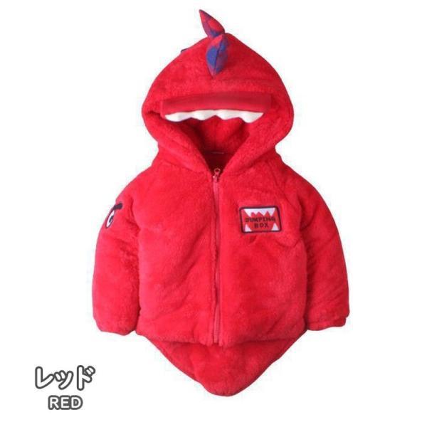 199f07ee24ea1 ... キッズ ベビー服 子供コート ジャケット アウター 恐竜 怪獣 冬 防寒 厚手 人気 かわいい 男の子 女の子 70cm ...
