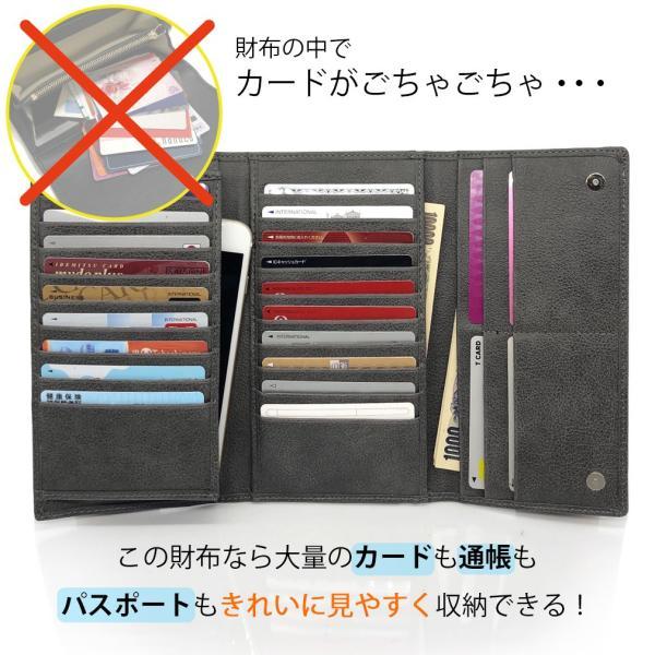 カードケース カードホルダー カード収納 長財布 合成皮革 PU レザー 大容量 メンズ 小銭入れあり RITTA BERA joysgarden 02