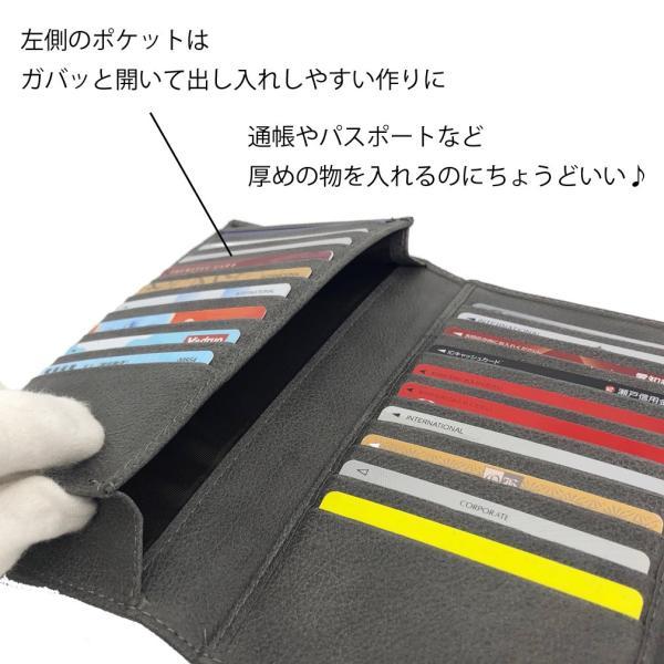 カードケース カードホルダー カード収納 長財布 合成皮革 PU レザー 大容量 メンズ 小銭入れあり RITTA BERA joysgarden 03