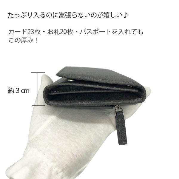 カードケース カードホルダー カード収納 長財布 合成皮革 PU レザー 大容量 メンズ 小銭入れあり RITTA BERA joysgarden 04