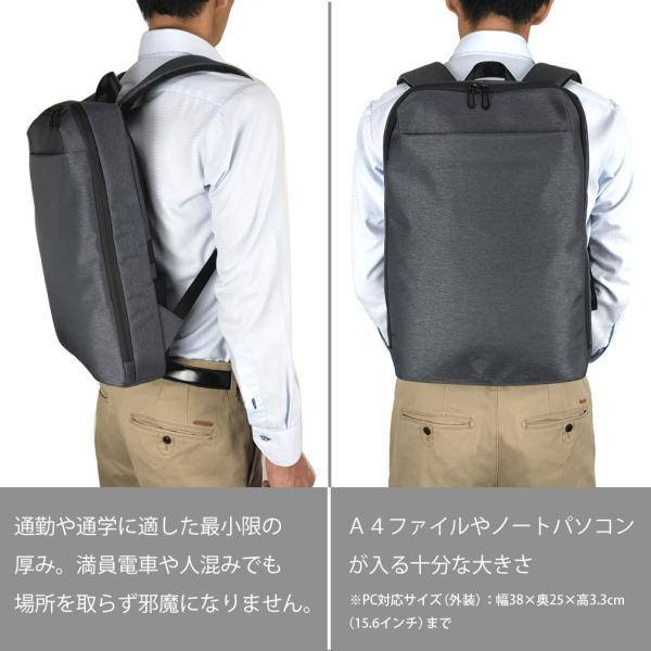 リュック ビジネスリュック バックパック メンズ 薄型 薄い スリム パソコン Smart Traveler スマートトラベラー|joysgarden|02