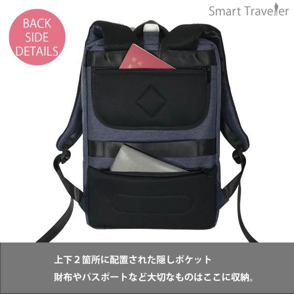リュック ビジネスリュック バックパック メンズ 薄型 薄い スリム パソコン Smart Traveler スマートトラベラー|joysgarden|04